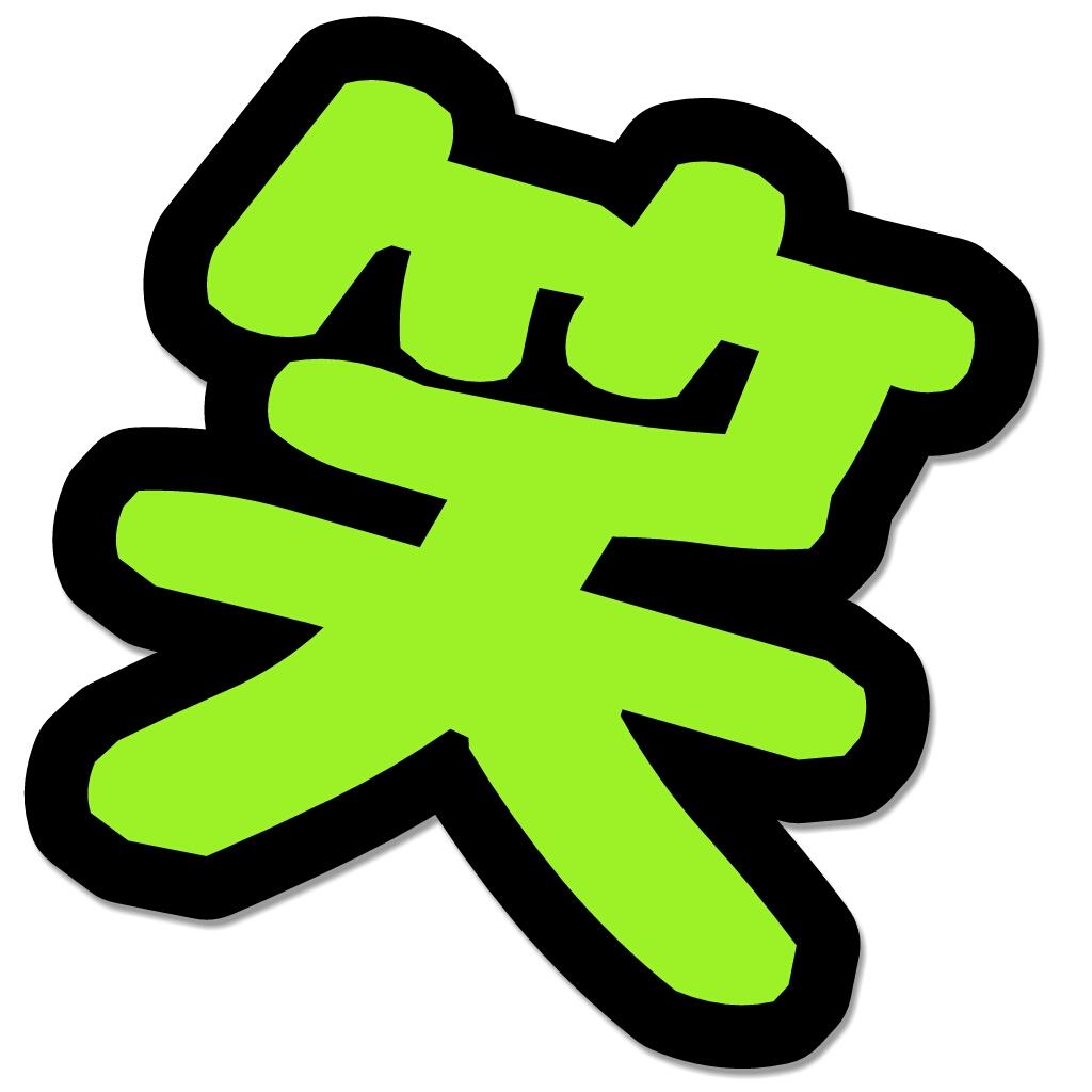 keiichinishimura.com