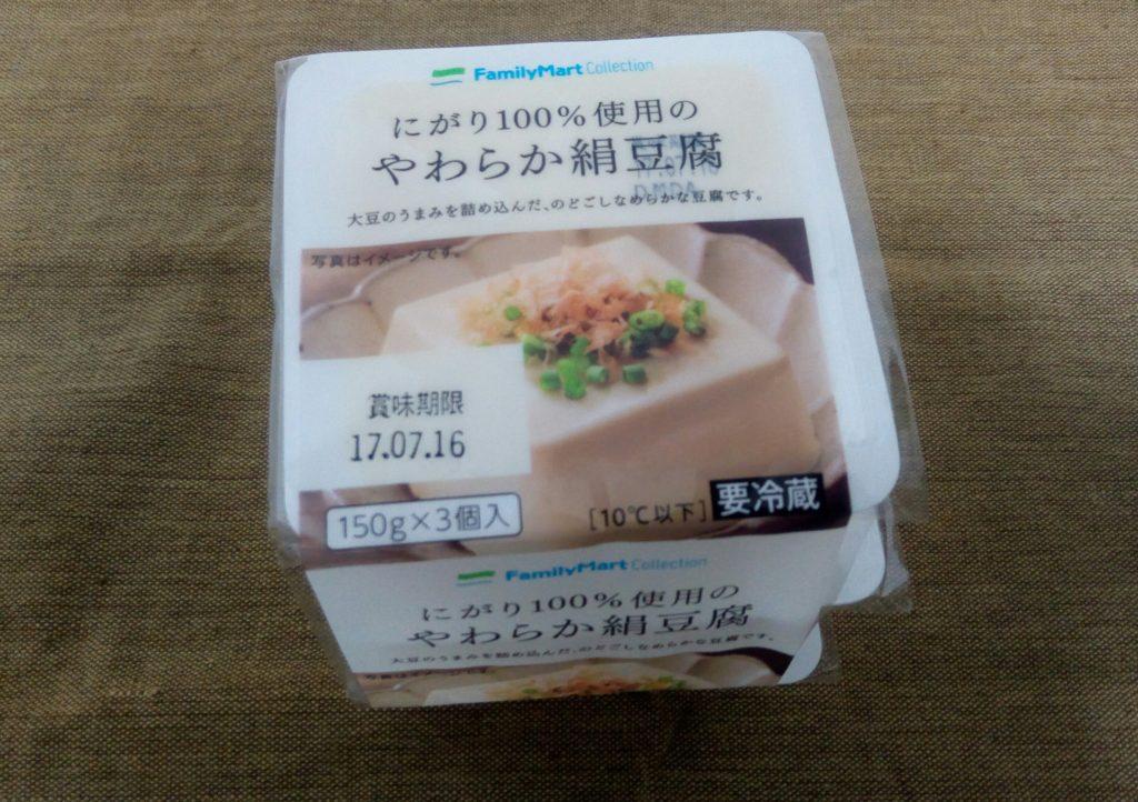 ファミマの豆腐