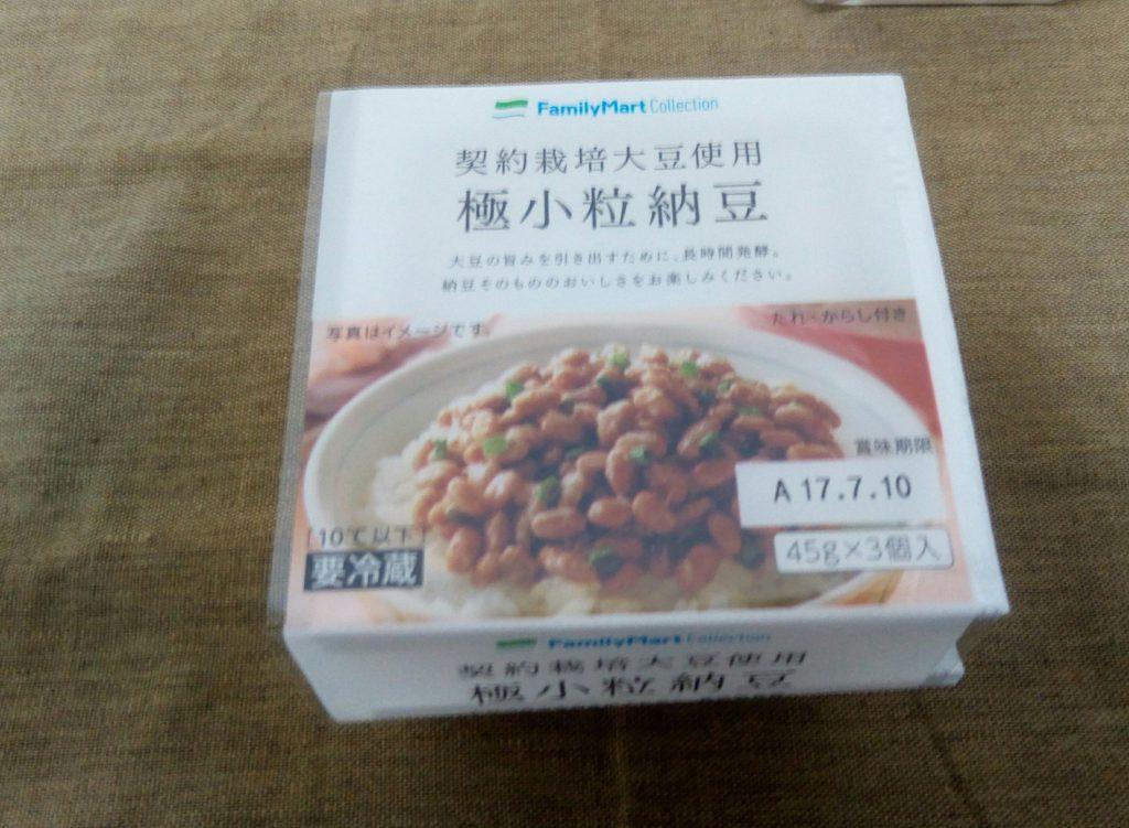 ファミマの納豆