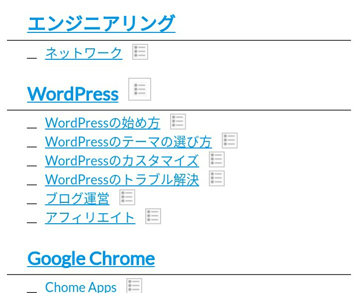 ps auto sitemap デザイン崩れ 解決