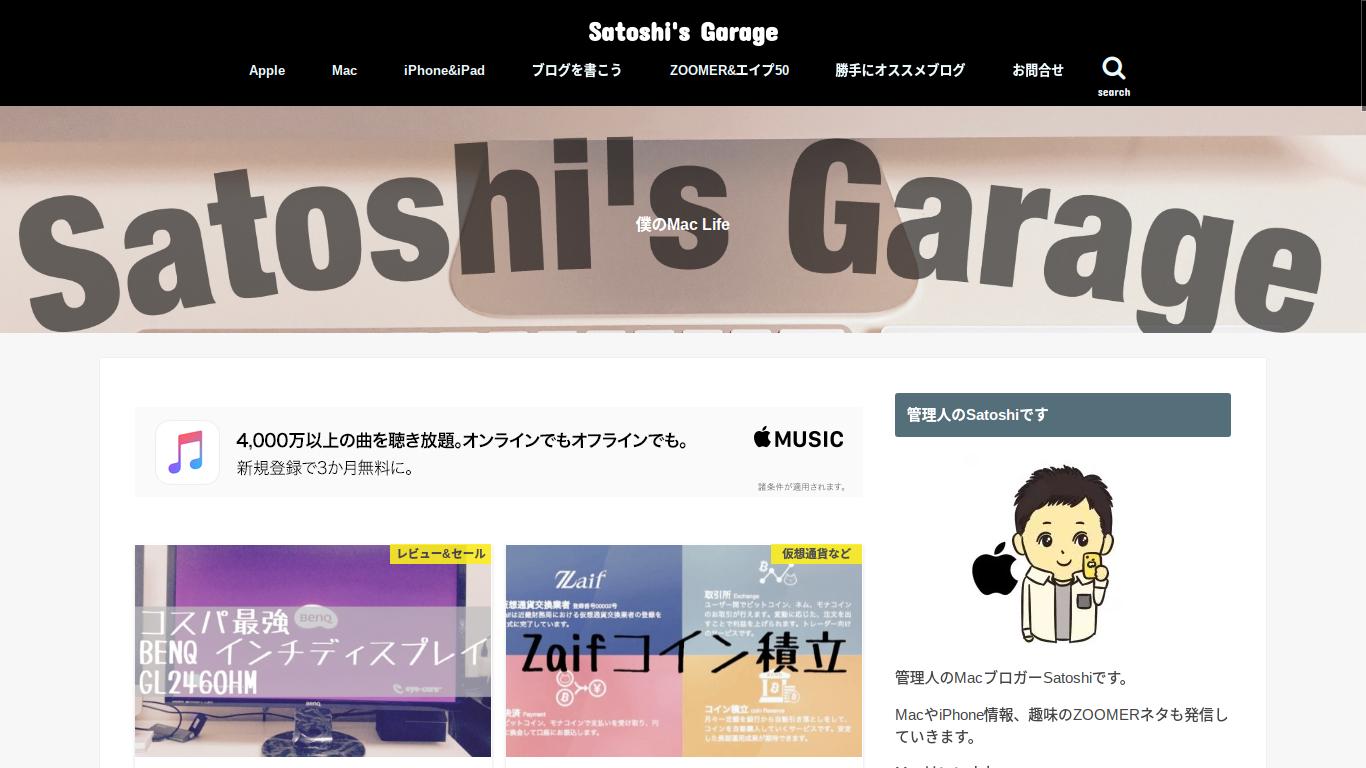 Satoshi's Garage