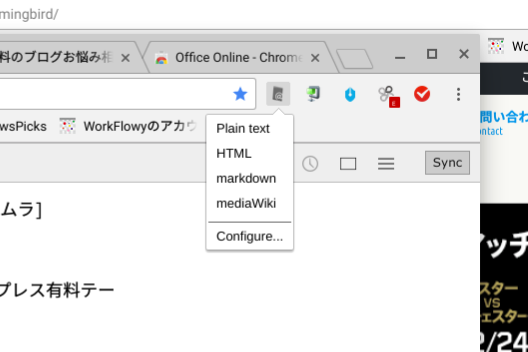 Create Linkの拡張機能ボタン