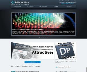 WordPressテーマ「Attractive」