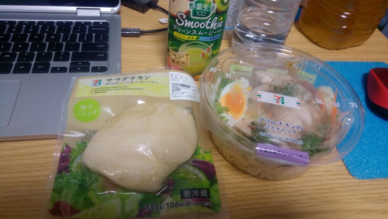 サラダチキンとパスタサラダ