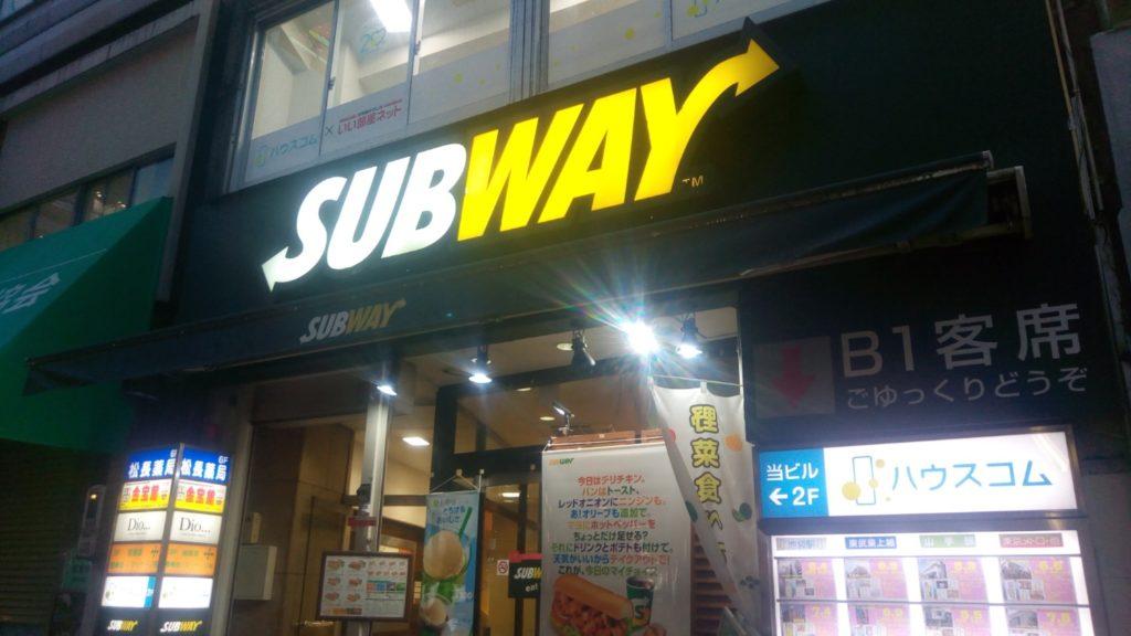 サブウェイのサンドイッチで90kgのダイエットに成功した男の話
