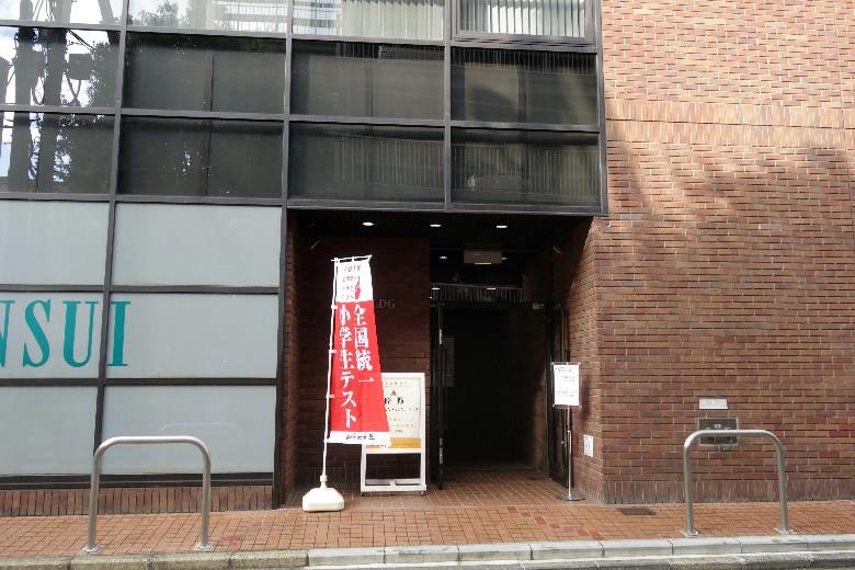 ビートルビル、横浜のコワーキングスペース