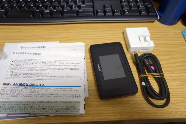レンタルしたモバイルルーター ソフトバンク「HW601」