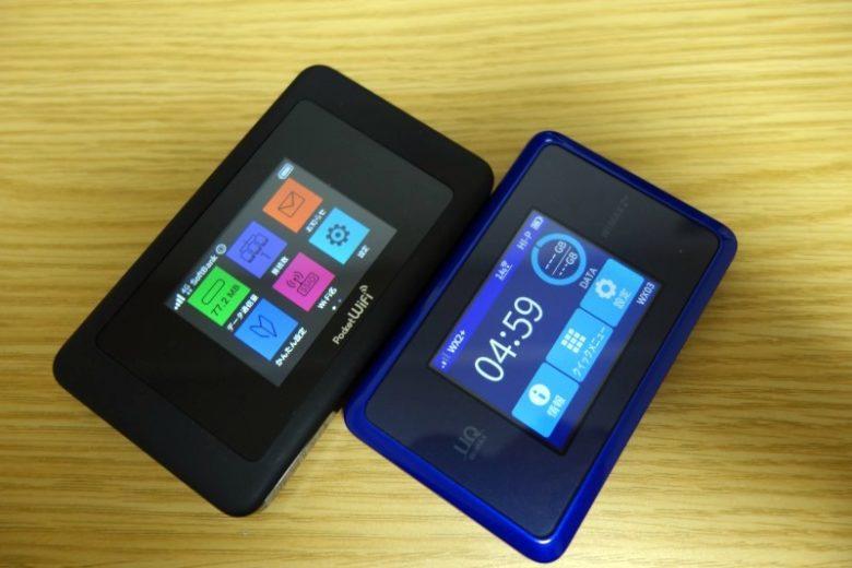 モバイルルーター、HW06とWX03の比較