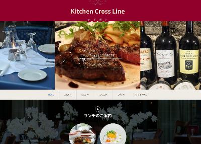 WordPress有料テーマ「CrossLine」