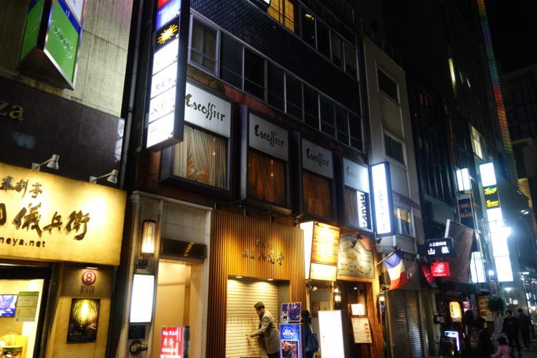 銀座・牡蠣Barの外観