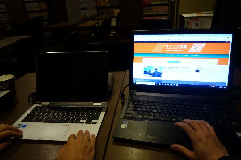 ブログコンサル with Yochi