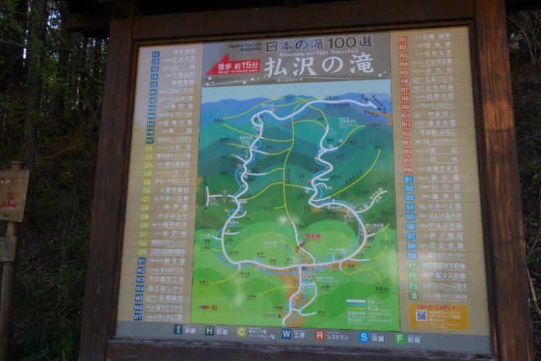 払沢の滝周辺の地図