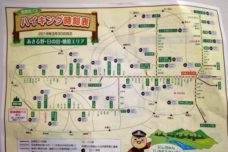 ↑檜原村のバス停マップ