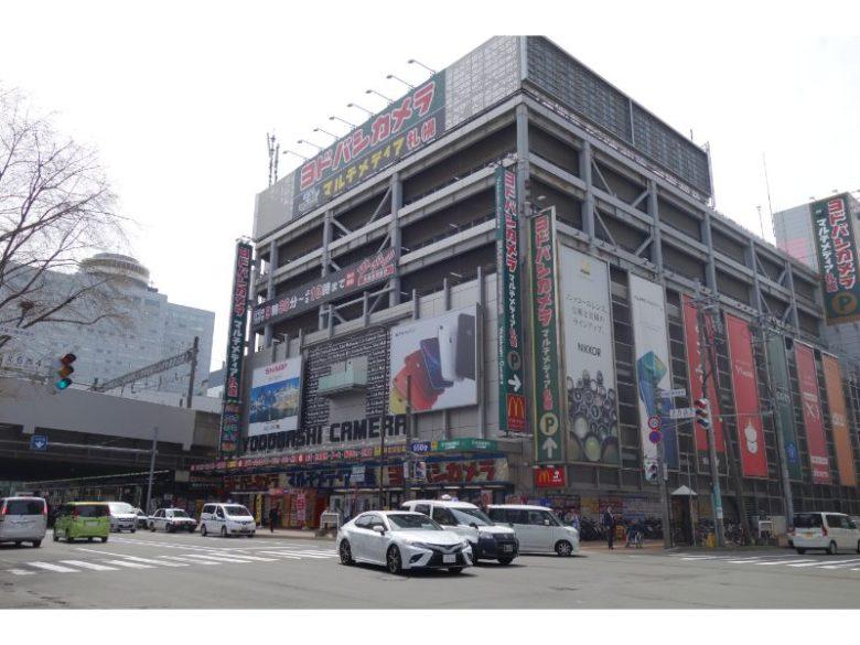 札幌駅前のヨドバシカメラ