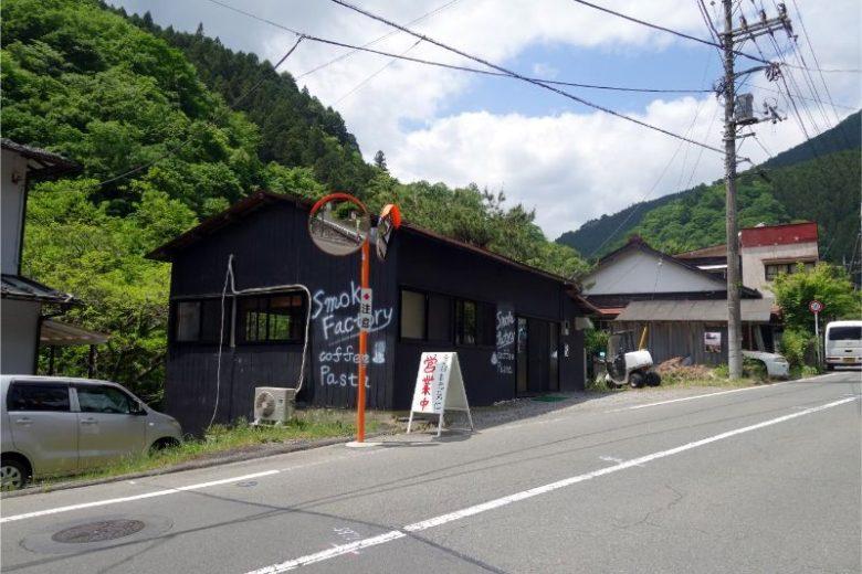 檜原村 Smoke Factoryの外観